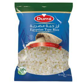 أرز حبة مصرية الدرة 4.5 كغ
