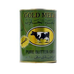 البقرة الحلوب - سمن حيواني - 800غ