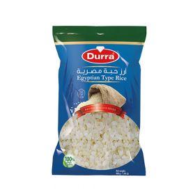أرز حبة مصرية الدرة 900غ